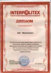 interpoliteh