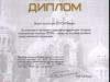 pilar-skoraya-medpomoshh-2009