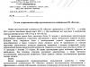 klinich-bolnitsa-sv-luki-1